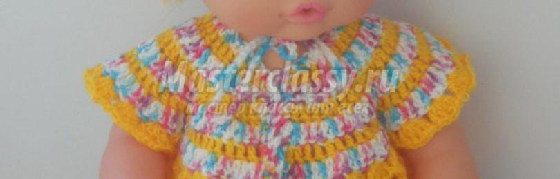 8 моделей платья для куклы крючком со схемами, описанием и видео мк