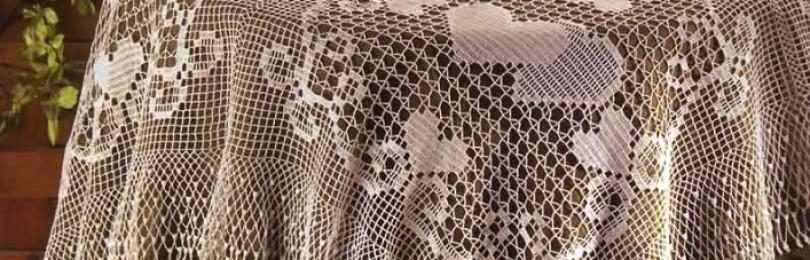 Скатерть вязанная крючком: 12 моделей со схемами, описанием и видео МК