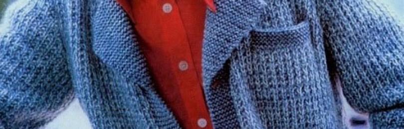 Пиджак вязаный мужской спицами – 4 модели со схемами и описанием