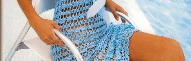 16 вариантов пляжного платья вязанного крючком, схемы, описание, видео МК