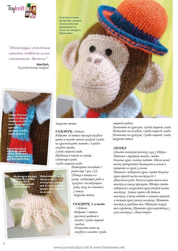 обезьянка 5
