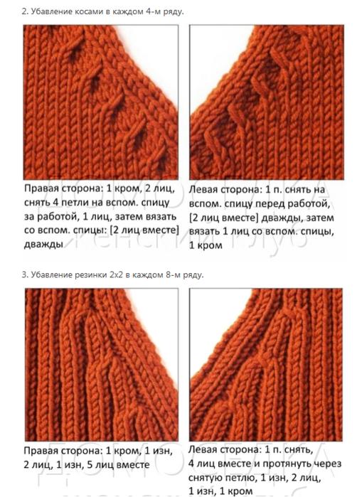 свитер 20