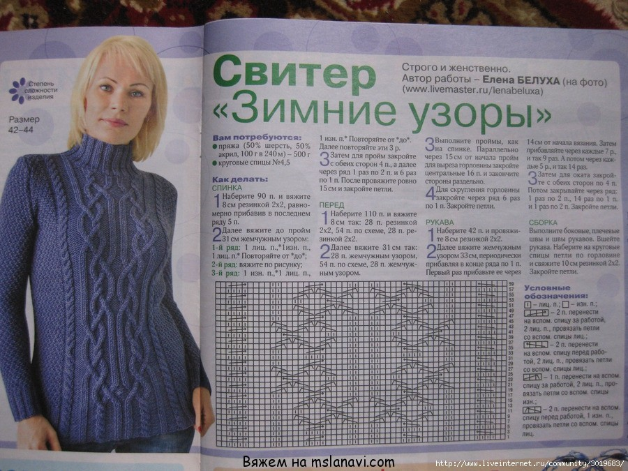 свитер 26