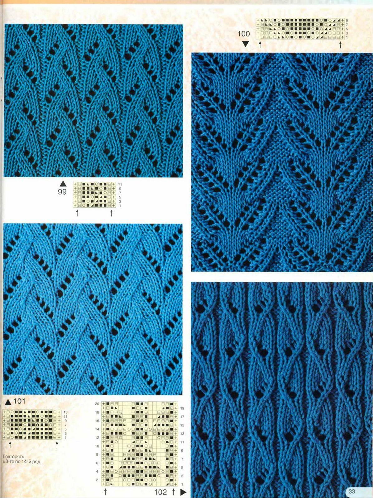 свитер 32 (2)