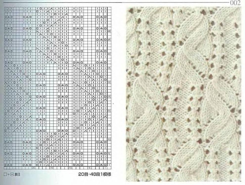 свитер 32