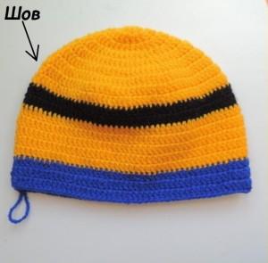 шапка миньон 6