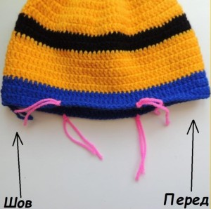 шапка миньон 7