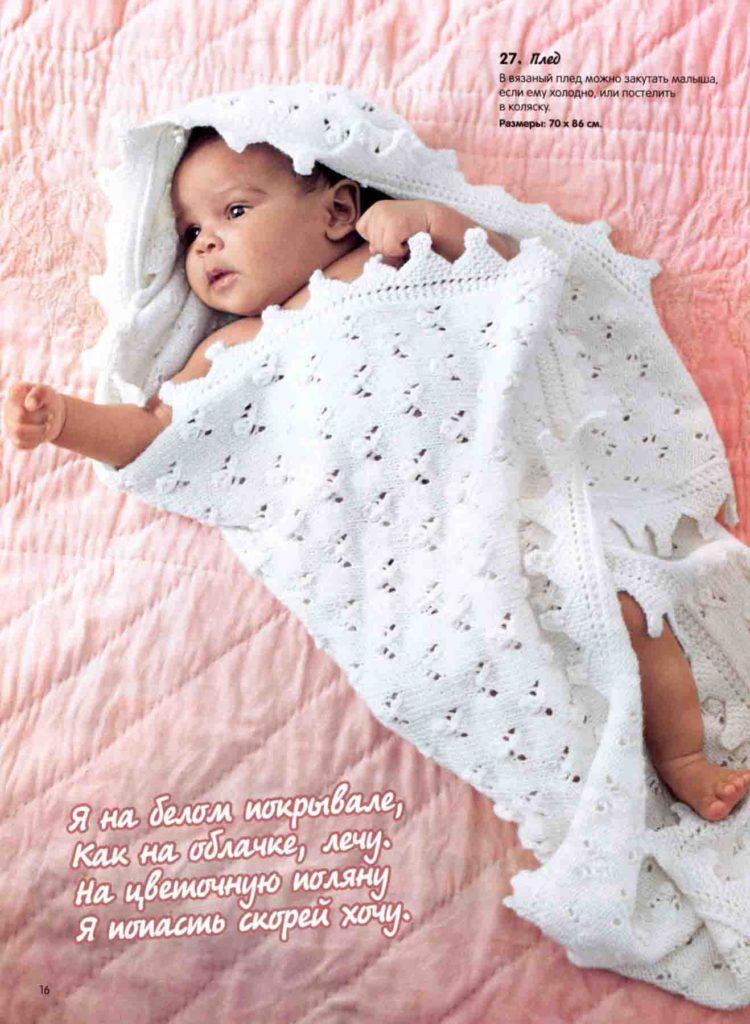 одеяло 9