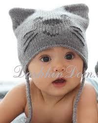 шапка 9