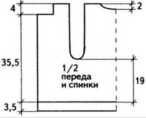 жилетка 6-1