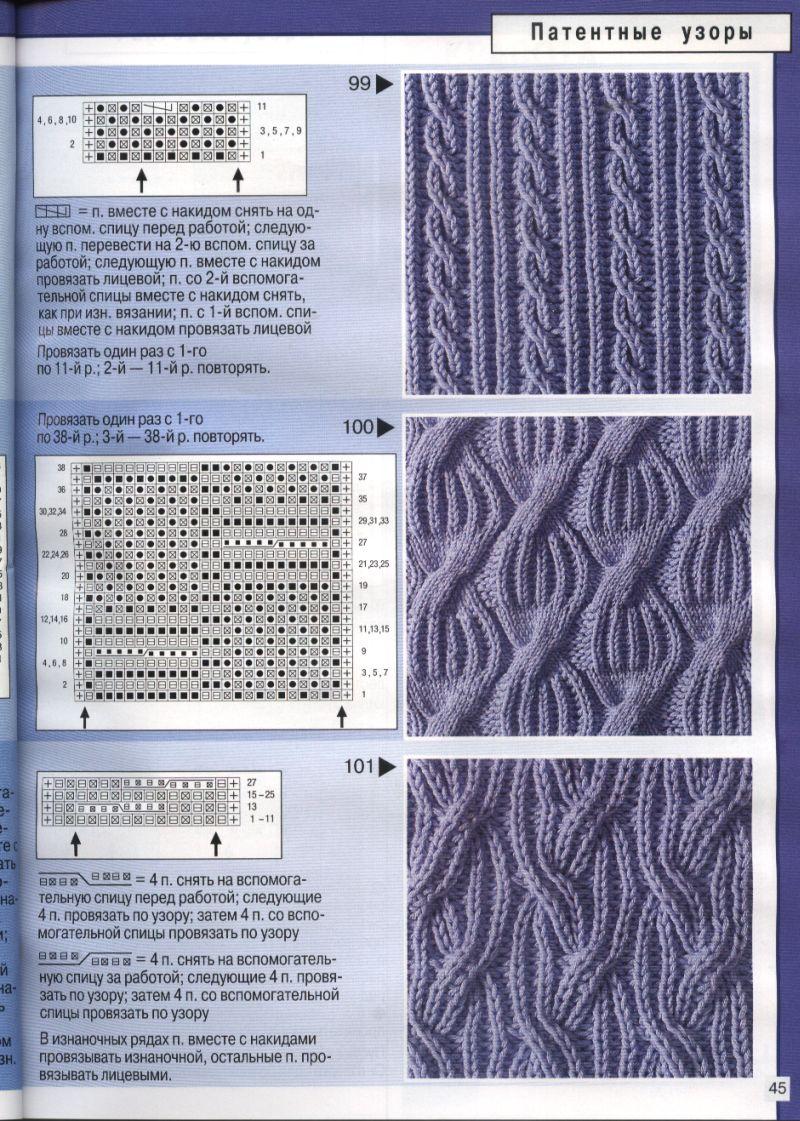 Схема узора оригинального листа фото 640