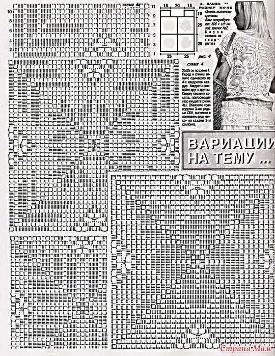 Кофточки филейное вязание крючком схемы и описание 328