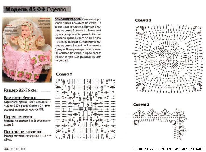 pinterest вязание для детей модели со схемами