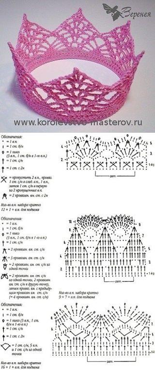 корона крючком схемы описание видео мк 15 моделей