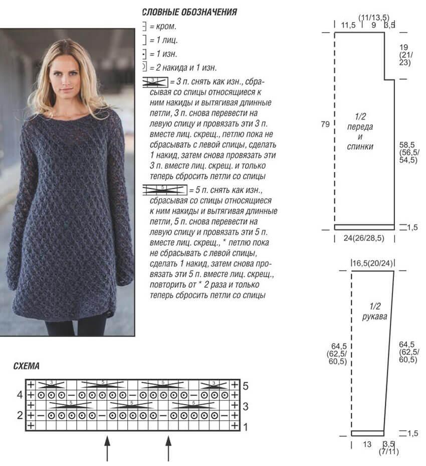 Вязаное платье 4