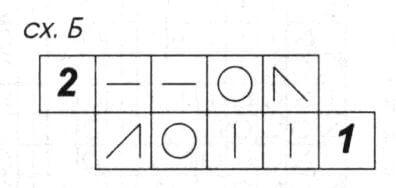 Туника в стиле бохо схема2